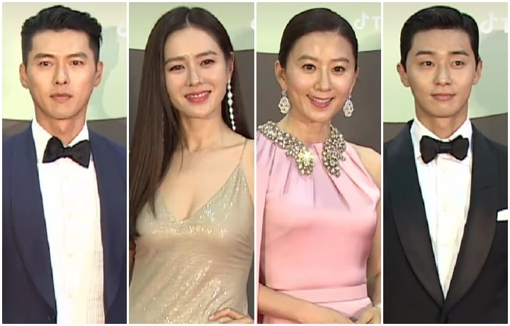 The 56th Baeksang Arts Awards: Highlights And Coverage