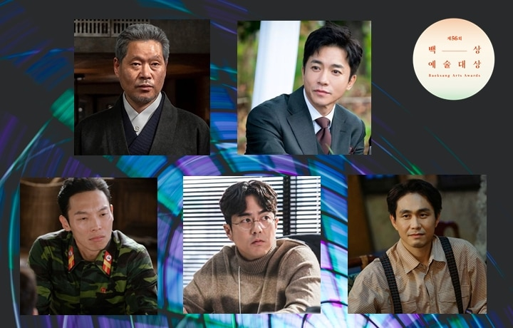The Nominees For Best Supporting Actor On TV At The 56th Baeksang Arts Awards