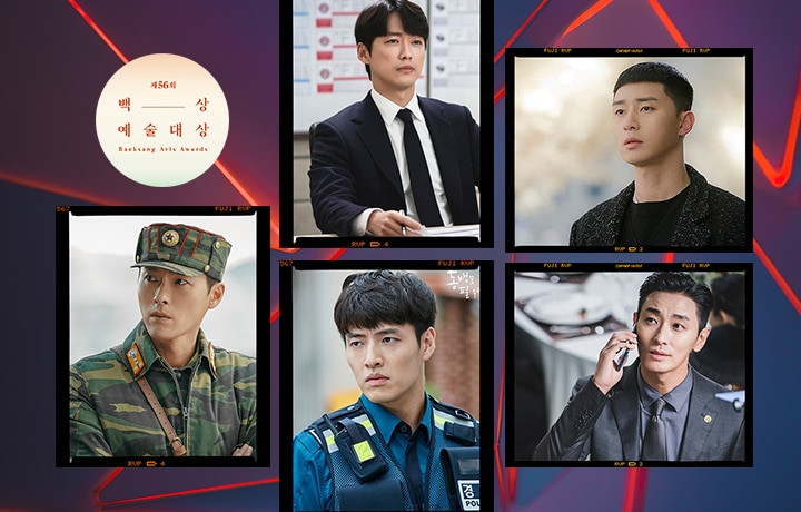 The Best Actors In K-Dramaland Now, According To The 56th Baeksang Arts Awards