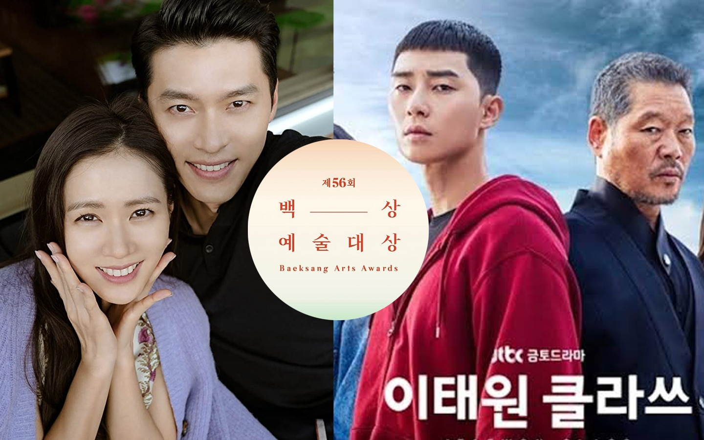 Here Are Our Predictions For The 56th Baeksang Arts Awards