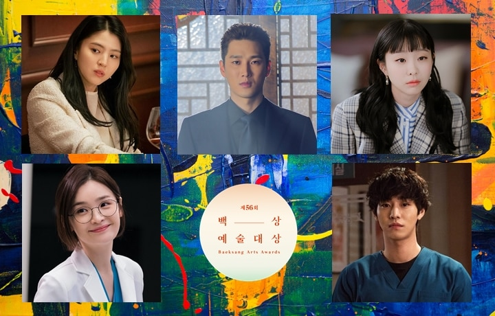 The Nominees For Best New Actor And Actress On TV At The 56th Baeksang Arts Awards