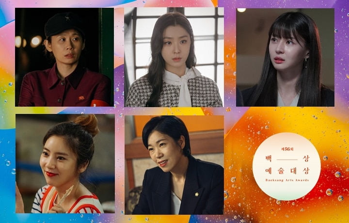 The Nominees For Best Supporting Actress On TV At The 56th Baeksang Arts Awards