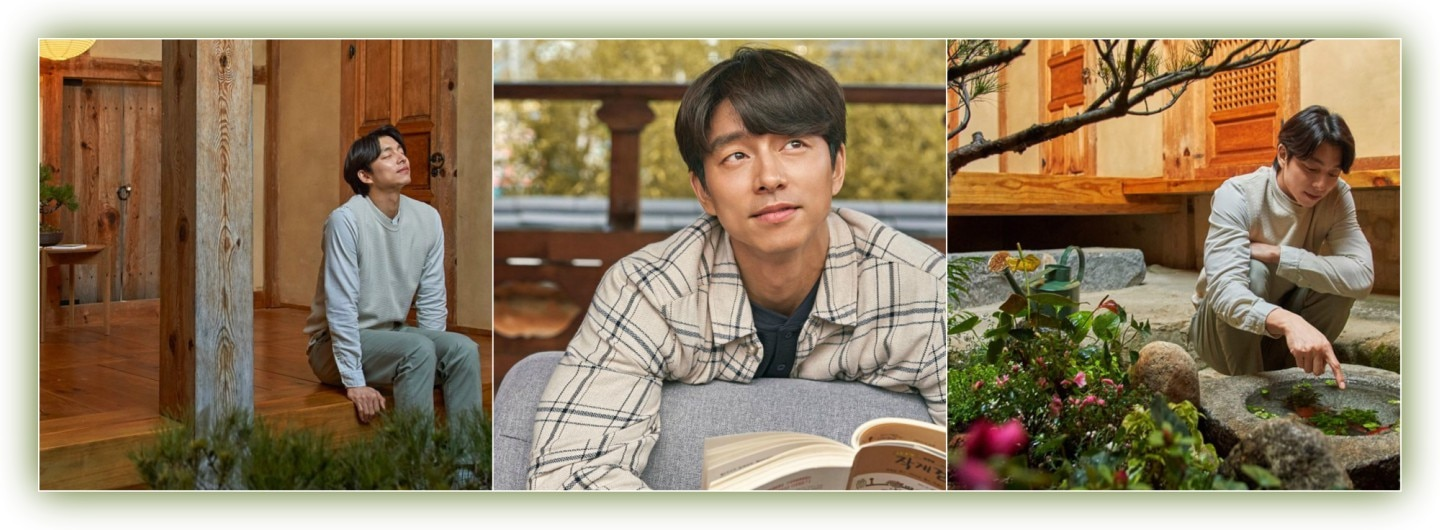 "In Photos: Gong Yoo's ""Almost Home Stay"" Campaign Made Us Geek Out On The Hanok"