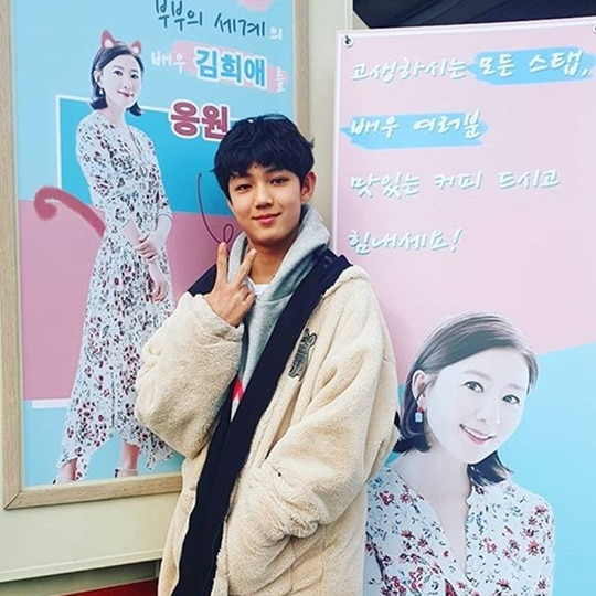 """Jeon Jin-Seo From """"The World Of The Married"""" Is A K-Drama Star In The Making!"""