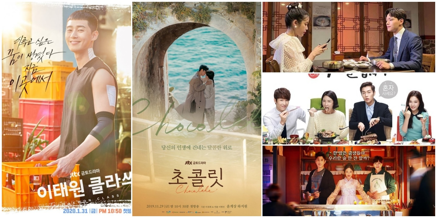 9 Essential K-Dramas To Watch If You're A Foodie
