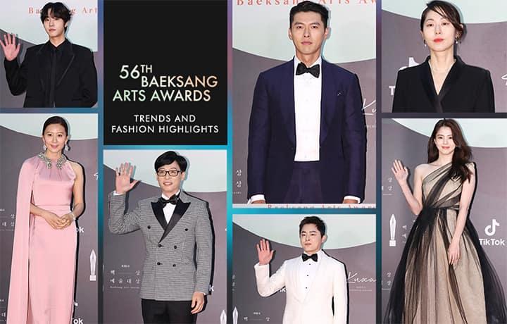 The 56th Baeksang Arts Awards Top Fashion Trends And Highlights