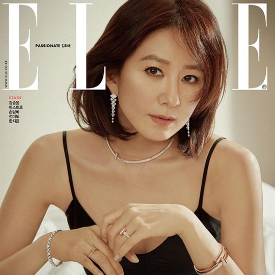 We're Obsessed With 'World Of The Married' Star Kim Hee-Ae's Look On The Cover of Elle Korea