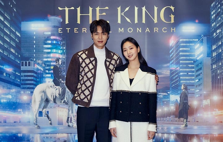 What Lee Min Ho Thinks About Working With Kim Go Eun in 'The King: Eternal Monarch'