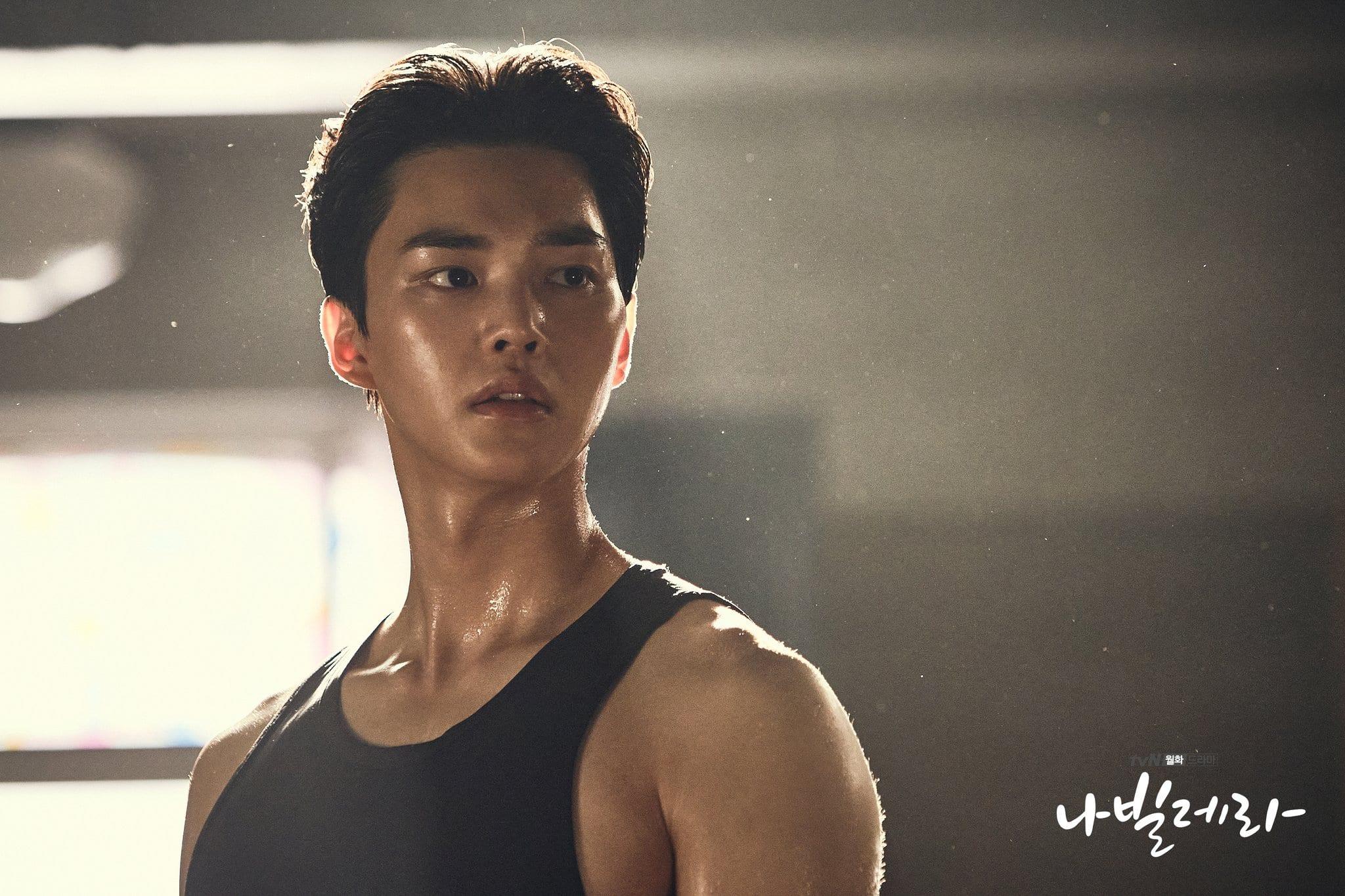 Song Kang in 'Navillera'