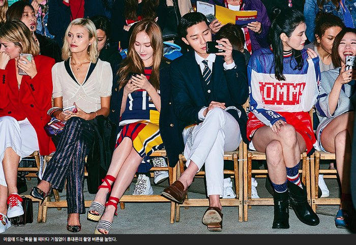 Park Seo-Joon was invited to the Tommy Hilfiger show in Venice Beach in 2017