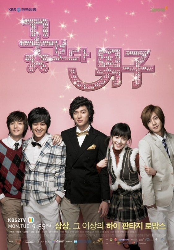 Boys Over Flowers, 2009