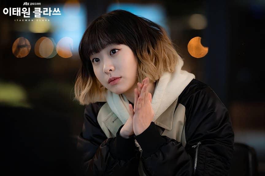 Kim Da-mi plays Jo Yi Seo, a social media celebrity