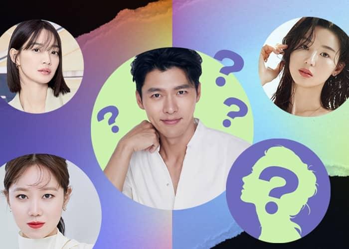 Poll: Hyun Bin's Next Leading Lady