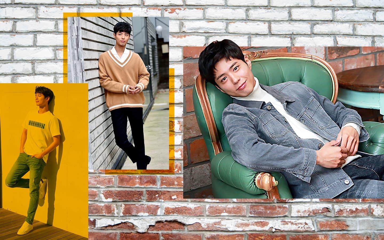 Park Bo-Gum's Best Looks