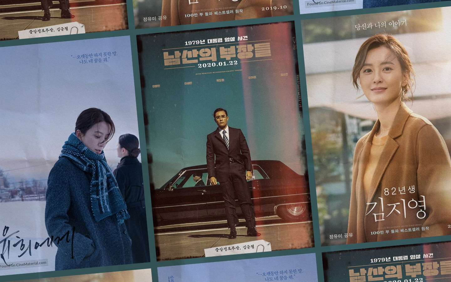 Winners of the 40th Korean Association of Film Critics Awards