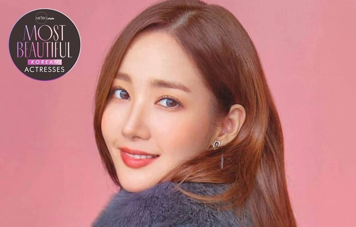 Get To Know Actress Park Min-Young