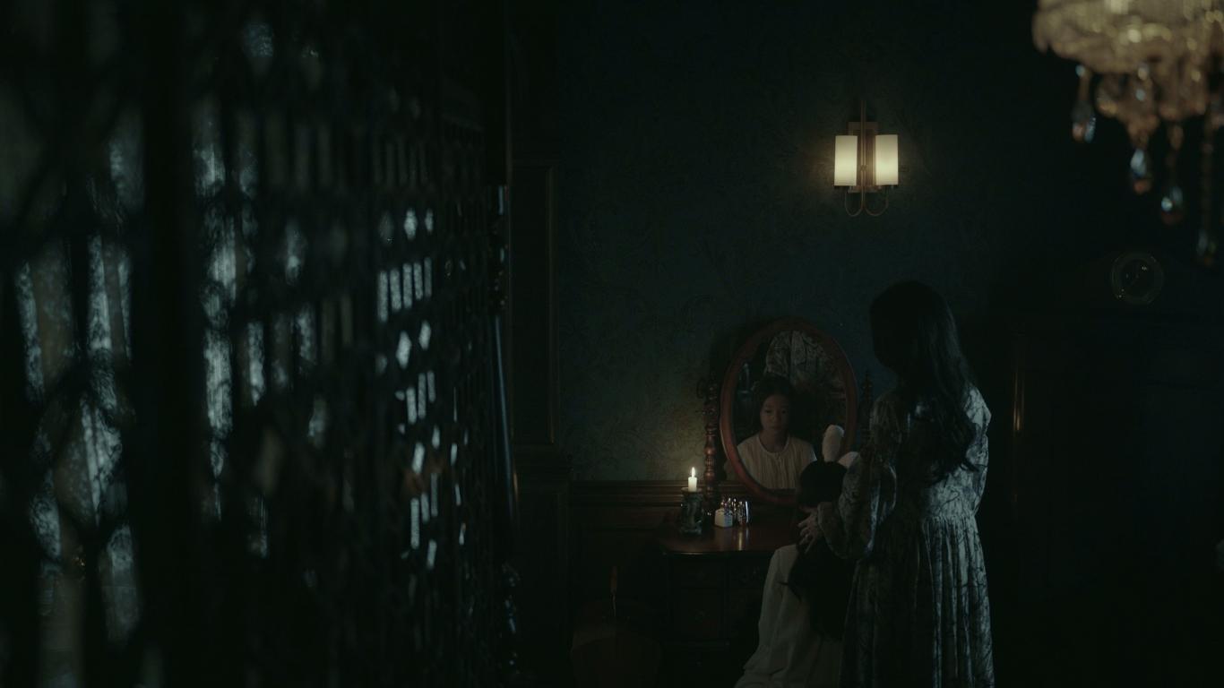 Ko Mun-Yeong's 'Cursed Castle'