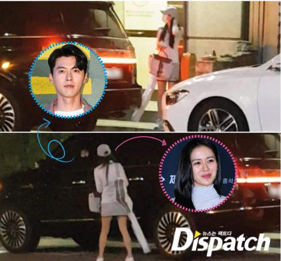 dispatch couple 2020 cloy hyun bin son ye jin 0