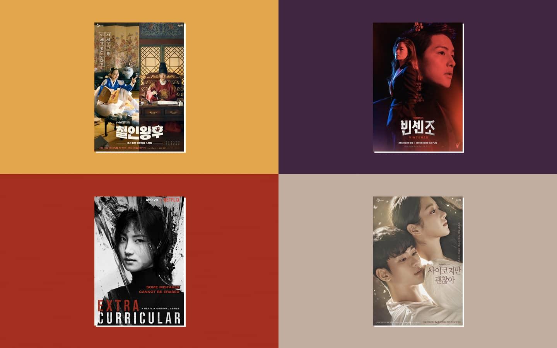 The 57th Baeksang Arts Awards Watchlist