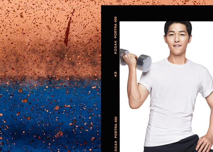 Song Joong-Ki Fitness