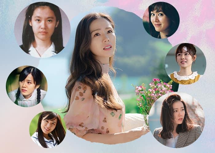 Son Ye-jin's Beauty Evolution