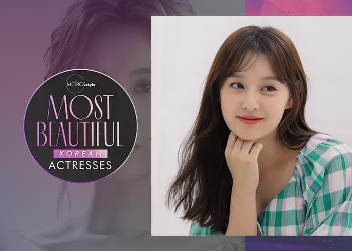 Metro Most Beautiful Korean Actresses: KIm Ji-won