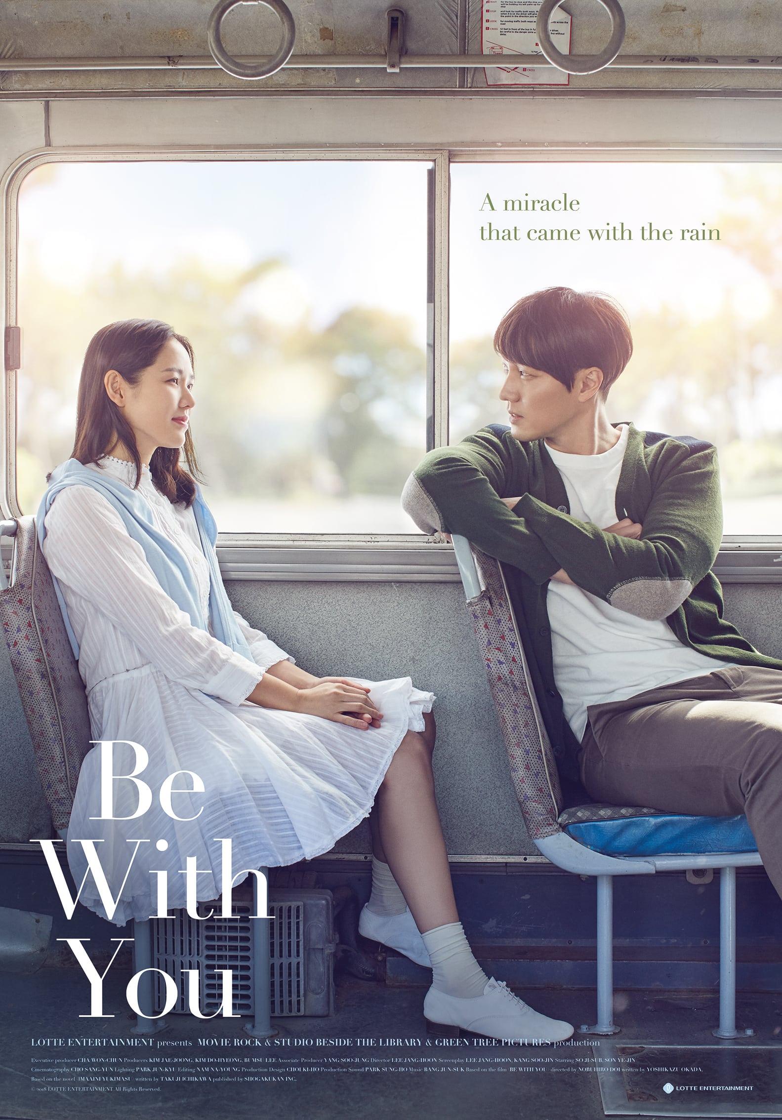 hyun bin son ye jin park seo joon free movies sept 0