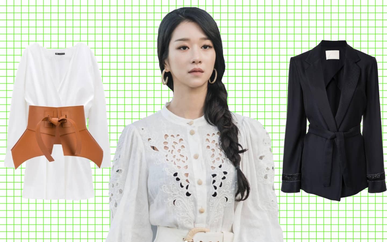Get The Look: Seo Ye-Ji