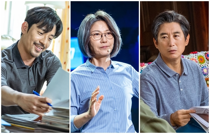 """Start-Up"" Cast Members And Their 2020 K-Dramas"