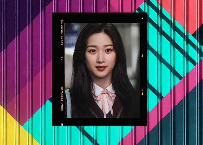 #MetroBeautyWatch: Moon Ga-young