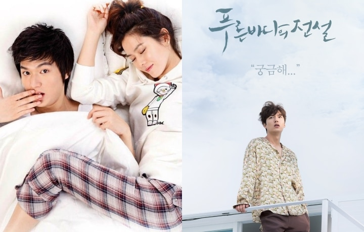 6 Lee Min Ho K-Dramas You Won't Regret Watching