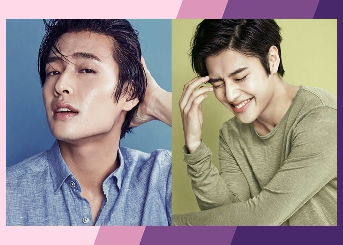 Get to Know Kang Ha-neul
