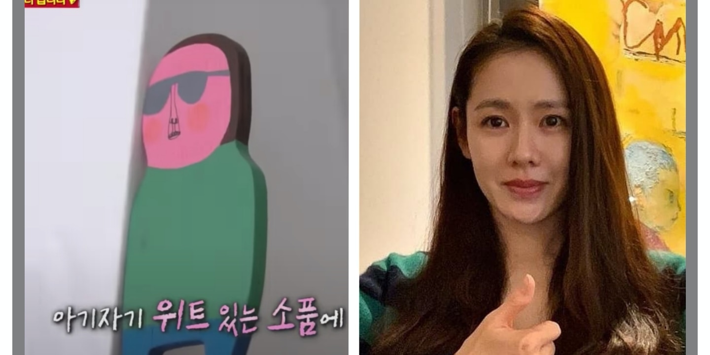 Son Ye Jin's Art Collection