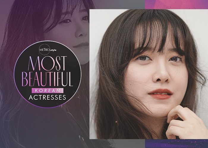 Metro Most Beautiful Korean Actresses: Ku Hye-sun