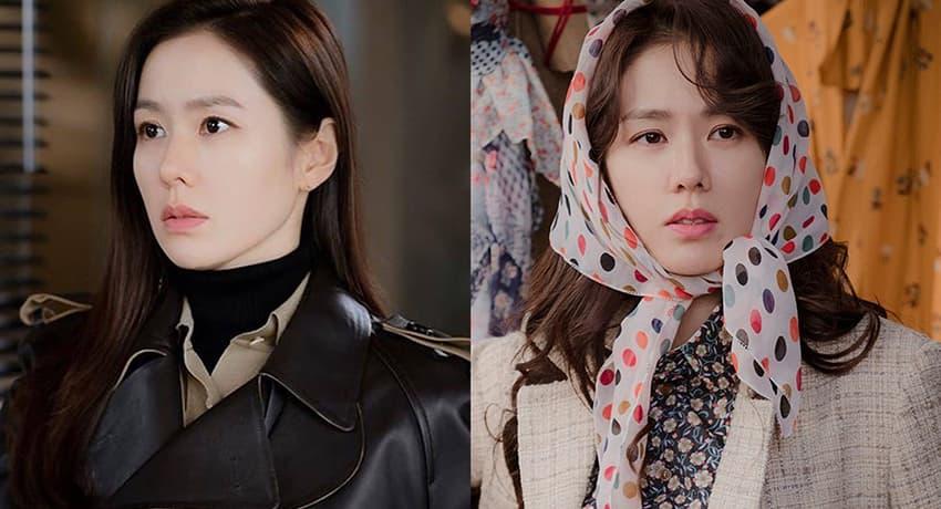 Son Ye-jin Beauty Looks
