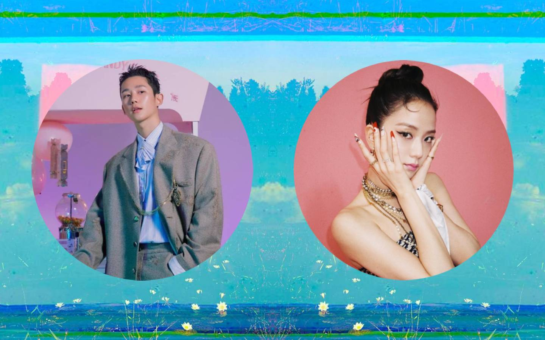2021 K-Drama Couples