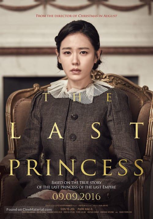 hyun bin son ye jin park seo joon free movies sept 1