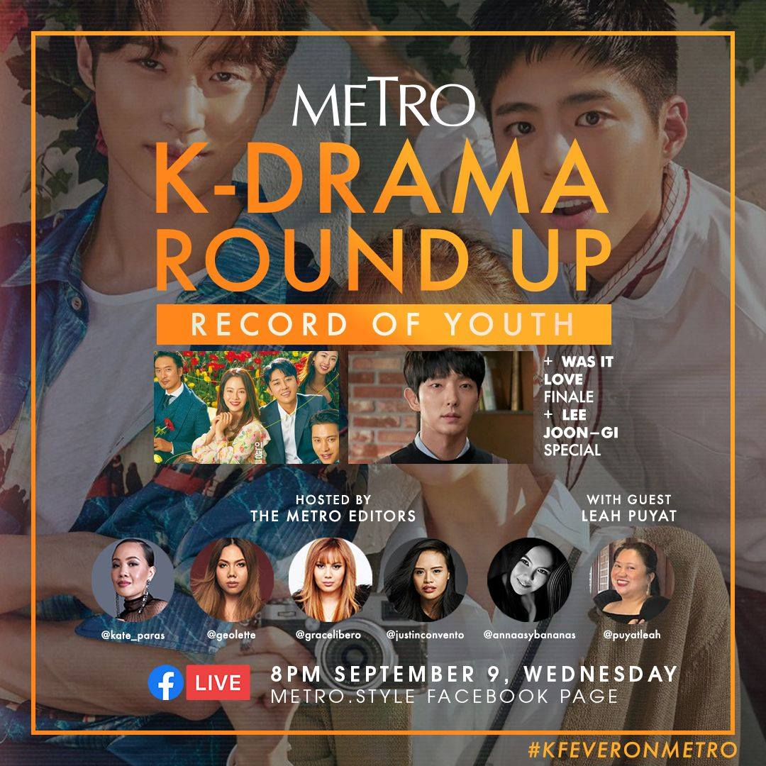 metro k drama round up record of youth 0