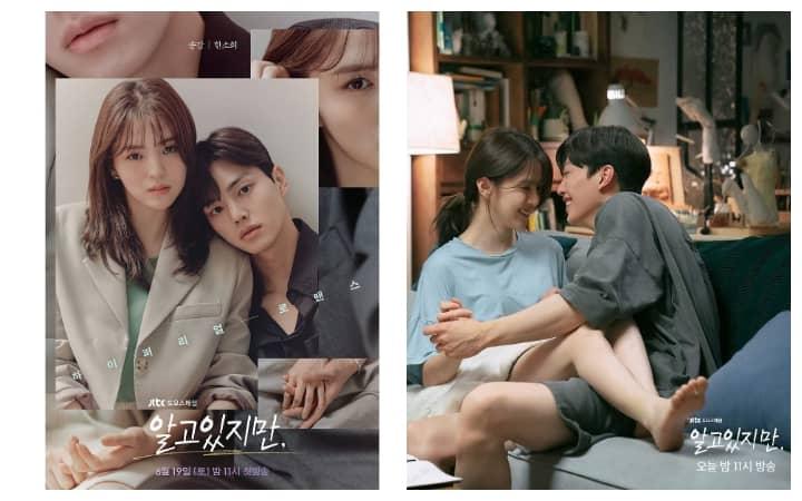 "Yoon Na-bi's Studio in ""Nevertheless,"""