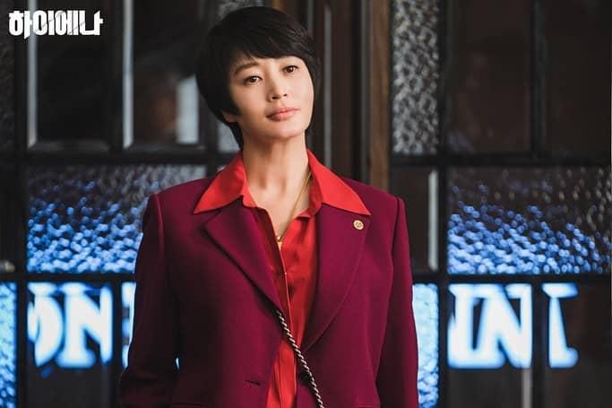 """K-Drama """"Hyena"""" character Jung Geum-ja's fashion style"""