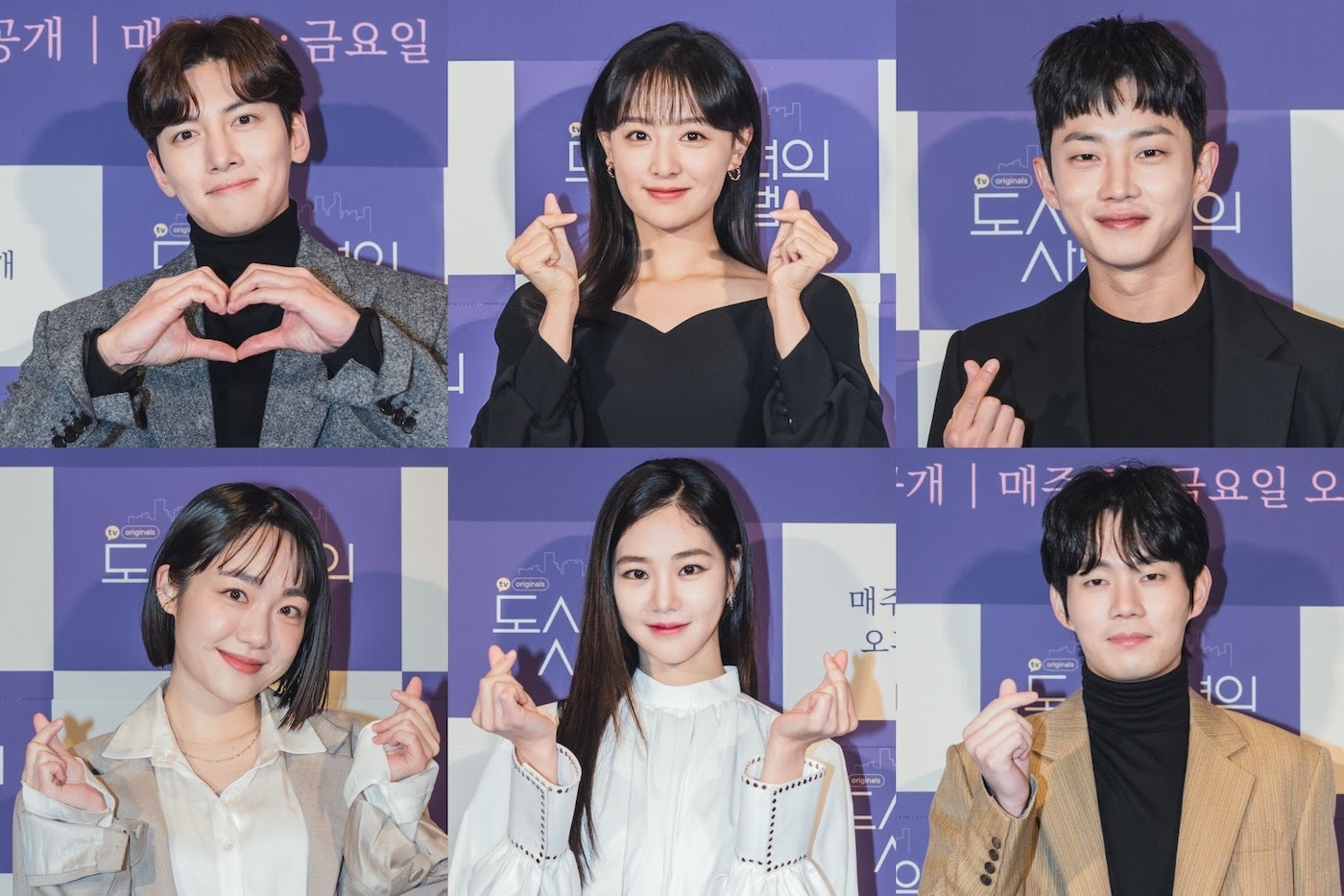 'Lovestruck in the City' Press Conference