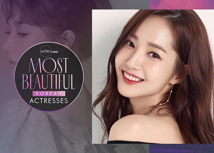 Metro Most Beautiful Korean Actresses: Park Min-young