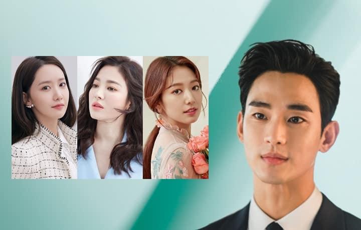 Kim Soo-Hyun's Possible Next Leading Ladies
