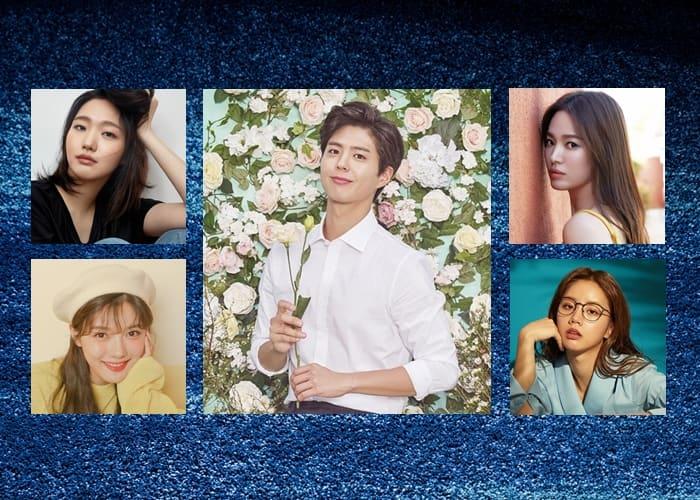 Park Bo-Gum's Leading Ladies