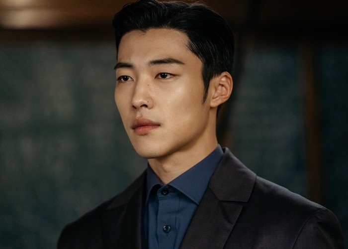Get To Know Woo Do-Hwan