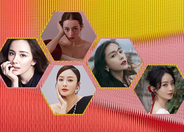 10 Most Beautiful C-Drama Actresses