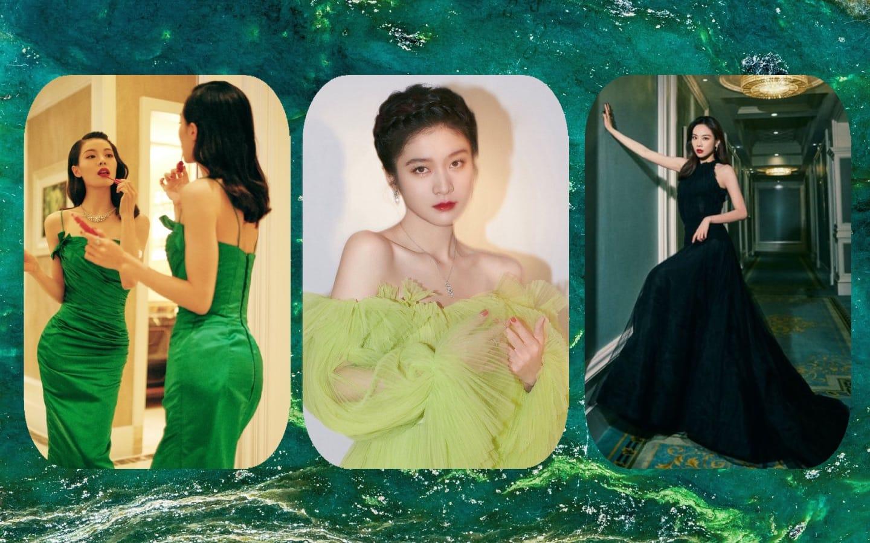 2020 Elle Style Awards