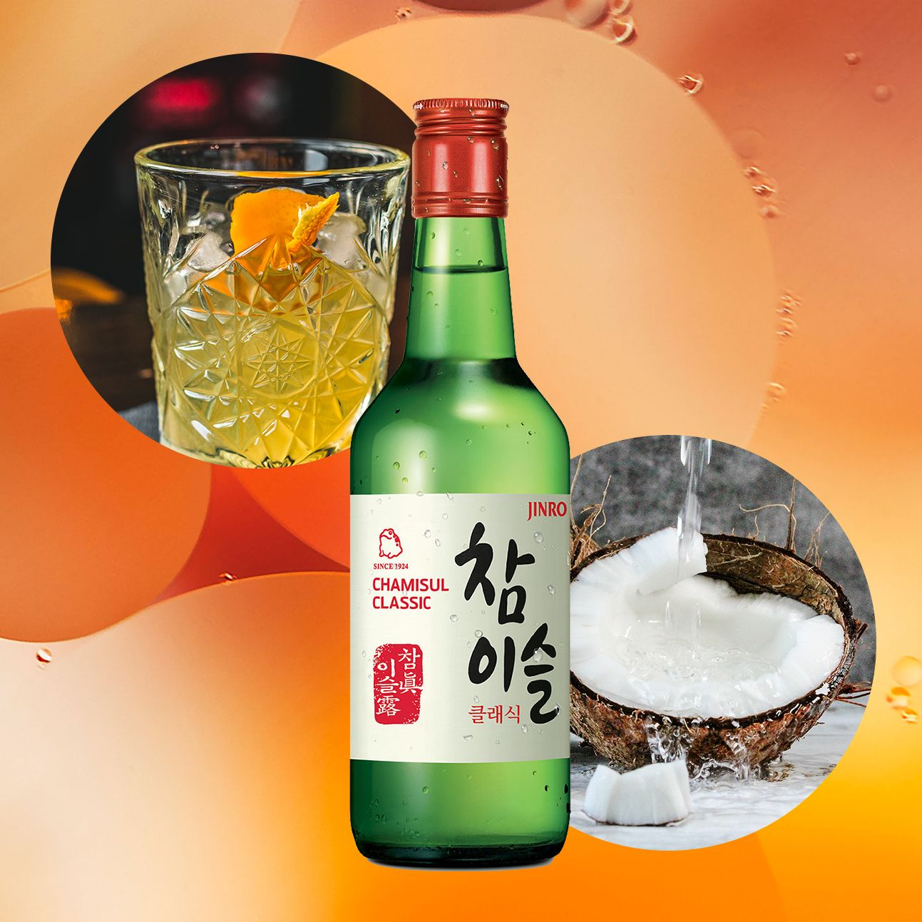 Soju Is Good For The Soul