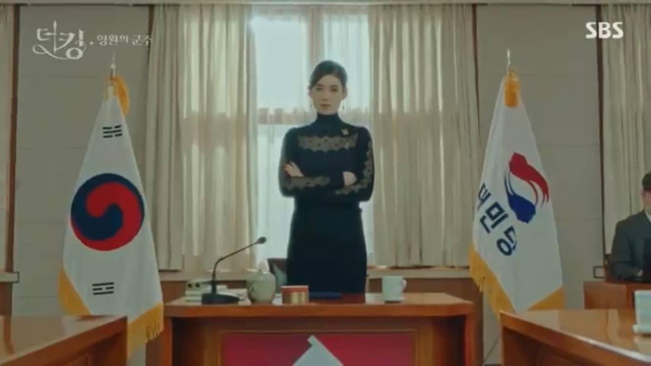 Prime Minister Goo Seo Ryung
