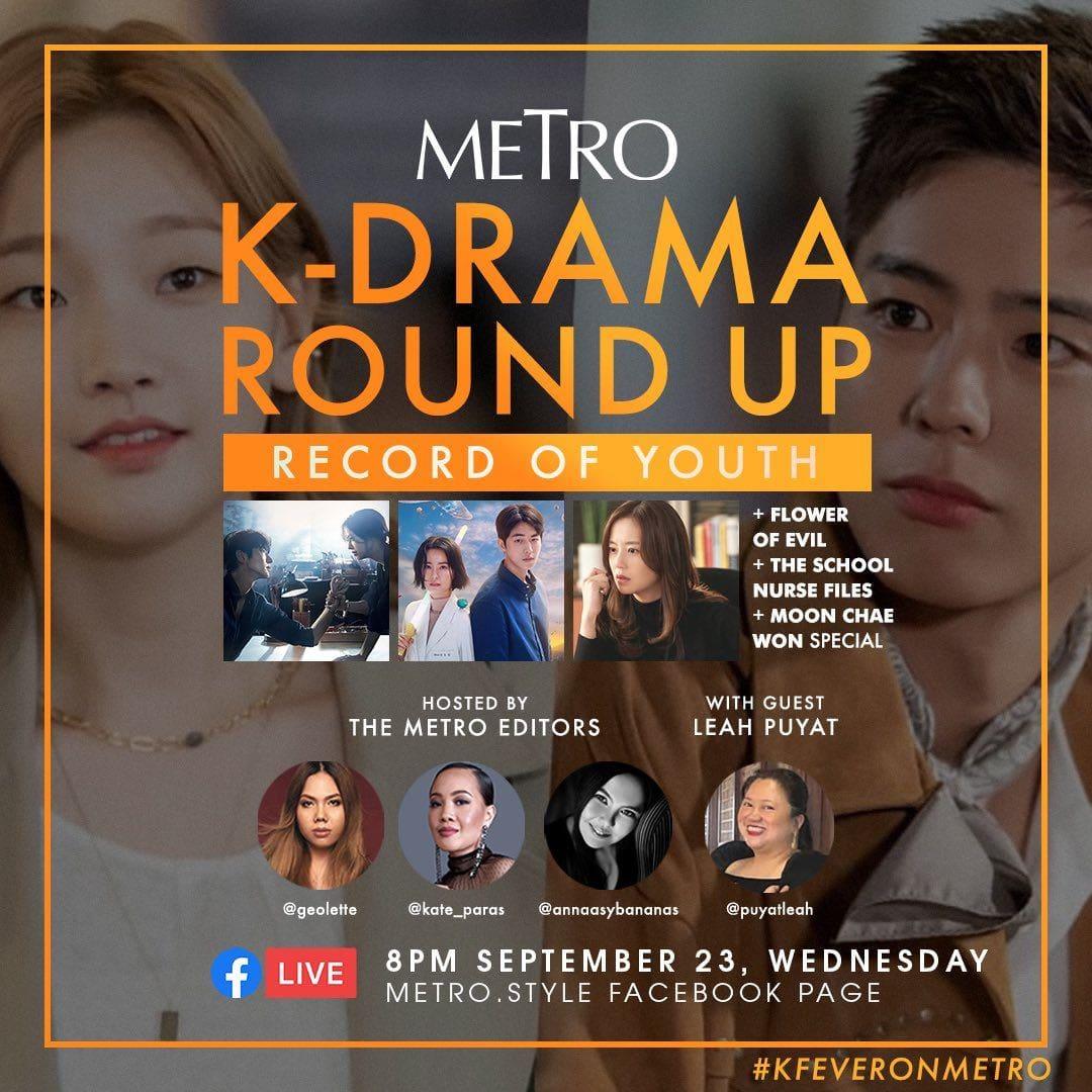 metro k drama round up park bo gum and park so dam 1
